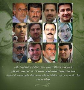 اسامی اسامی ۱۲ زندانی سیاسی که دست به اعتصاب غذای نامحدود زده اند